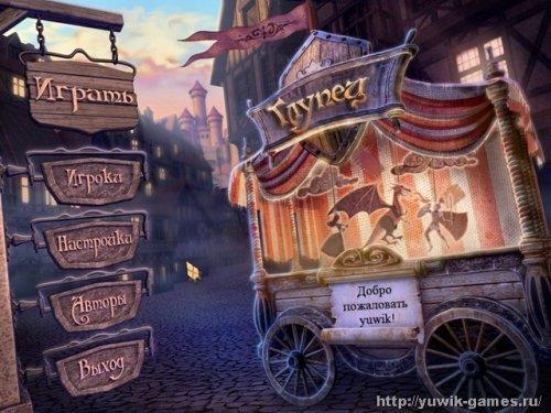 Глупец  The  Fool  +  Прохождение  игры  (2011,  Nevosoft,  Rus)