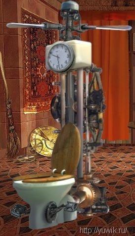 Грибная  Эра  –  Прохождение  игры