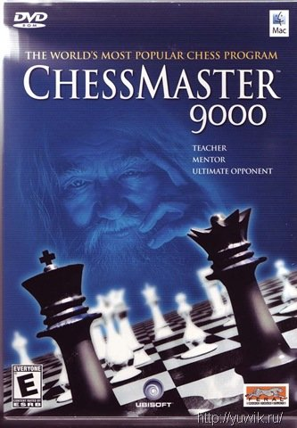 Chessmaster  9000  (2007,  UBISOFT,  Rus)