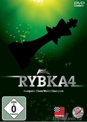 Rybka  4  (2011,  Chessbase,  RusEng)