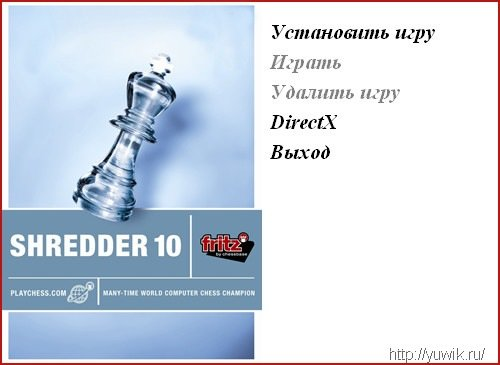 ����  ���������  ������:  Shredder  11  (RePack,  Rus)