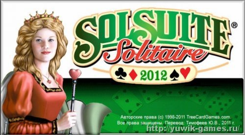 SolSuite  2012  12.01  Rus  +  Graphics  Pack  12.01  (2012,  Rus)
