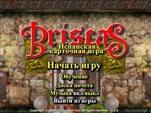 Брискас:  Испанская  карточная  игра  (2010,  Полёт  Навигатора,  Rus)