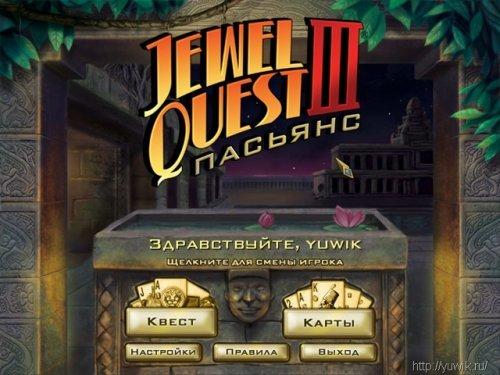 Jewel  Quest  III.  Пасьянс  (2010,  Новый  Диск,  Rus)