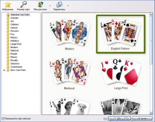 SolSuite  Solitaire  2012  v12.3  +  Rus  +  Graphics  Pack  12.03  (2012,  Rus)