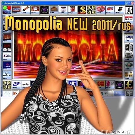 Monopolia  NEW  (2011,  Rus)