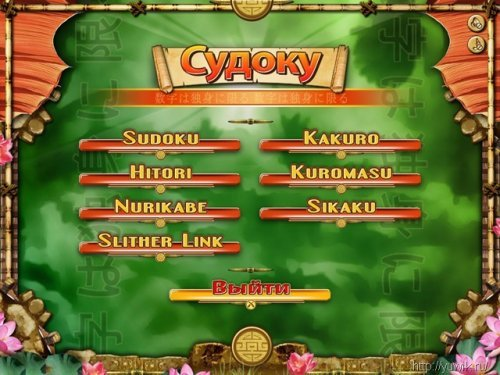 Судоку  (2010,  Turbo  Games,  Rus)