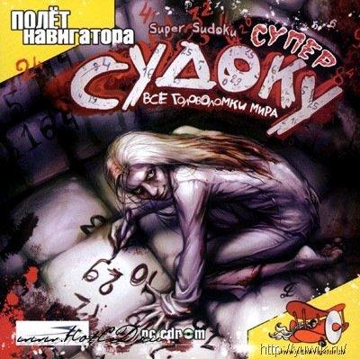 �����  ������.  ���  �����������  ����  (����  ����������,  Rus)