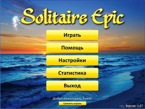 Solitaire  Epic  (2011,  Rus)