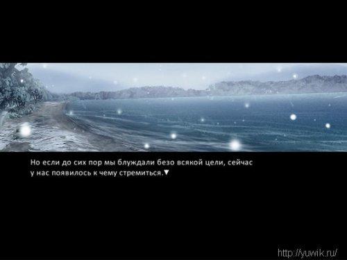 Нарциссы  (2010,  Rus)