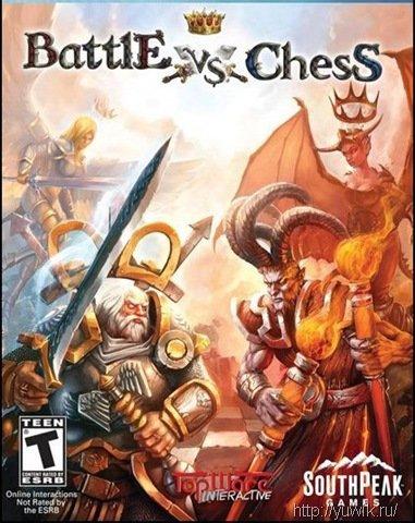 Battle  vs  Chess.  Королевские  битвы  (2011,  СофтКлаб,  Rus)
