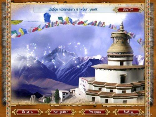 Бато.  Сокровища  Тибета  (2009,  Alawar,  Rus)