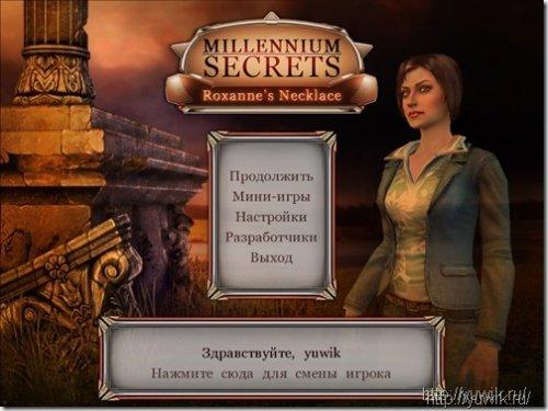 �������  �����������:  ��������  �������  �  �����������  ����  (�����  1)  �  Rus