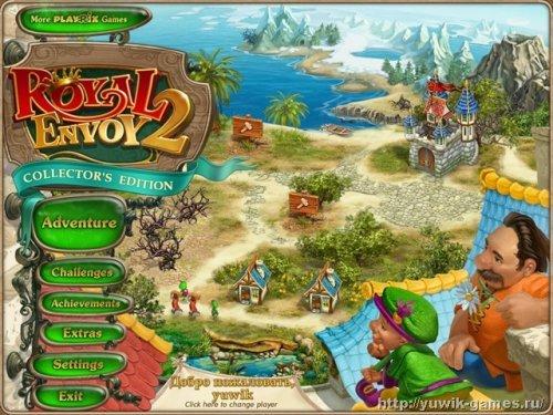 Именем  Короля  2.  Коллекционное  издание  Royal  Envoy  2  Collector's  Edition  (2011,  PlayRix,  Rus  Eng)