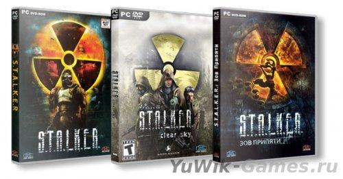 S.T.A.L.K.E.R.  Трилогия  (2007/2008/2009,  GSC  World  Publishing,  Rus)