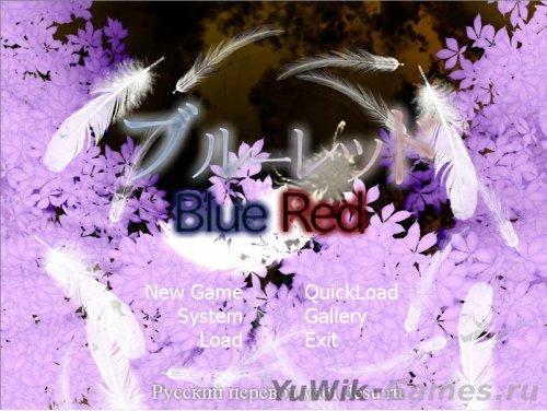 BlueRed  (2012,  Rus)