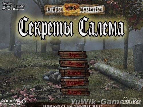 Hidden  Mysteries.  Секреты  Салема  (2010,  Big  Fish  Games,  Rus)