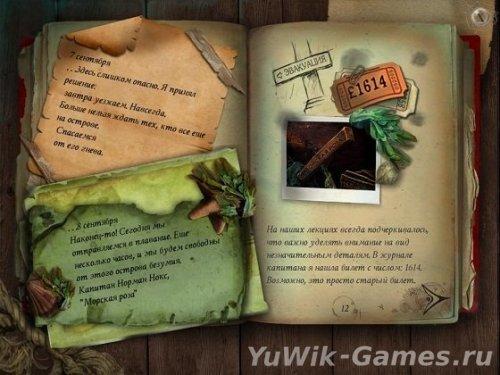 ������  �������:  ������  �������.  ��  (2012,  Big  Fish  Games,  Rus)