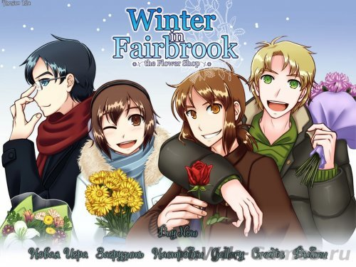 The  Flower  Shop:  Winter  in  Fairbrook  (2012,  Rus)