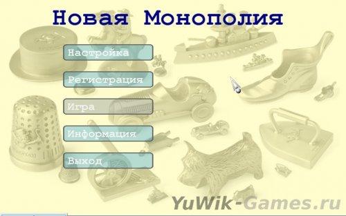 Мои  Монополии.  2-ая  редакция  (2012,  Rus)