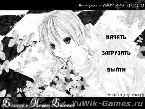 �������  �  ������  ��������  (2011,  Rus)