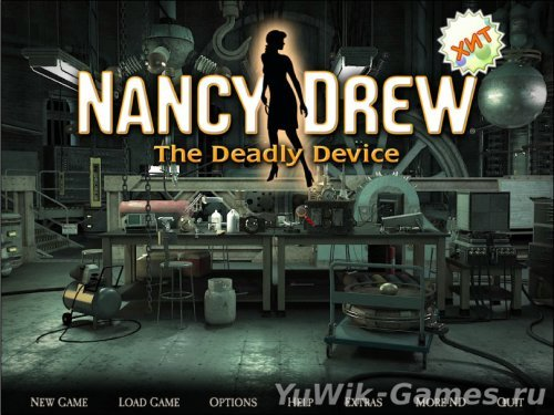 Nancy  Drew:  The  Deadly  Device  -  Прохождение  игры