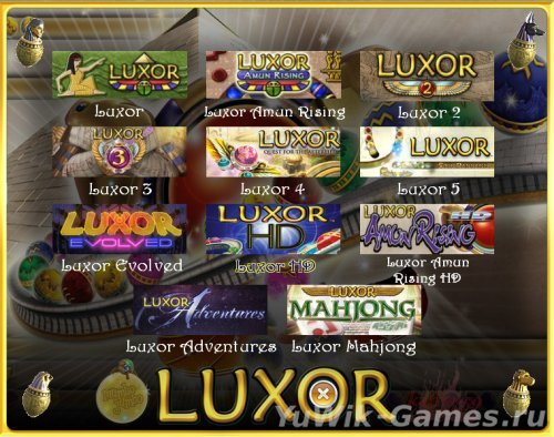 Luxor: The King's Collection 11-in-1 (2012, RusEng)
