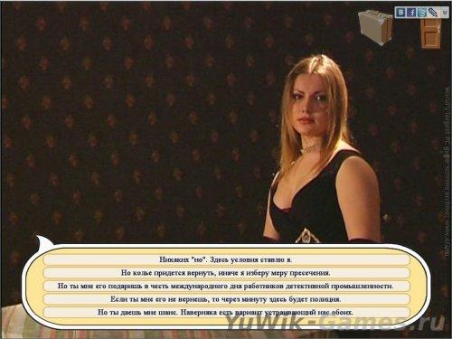 "�����������  ���������  ""�������  �����""  (���������)  (2006-2008,  Rus)"