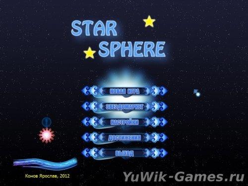 Star  Sphere  (2012,  Rus)