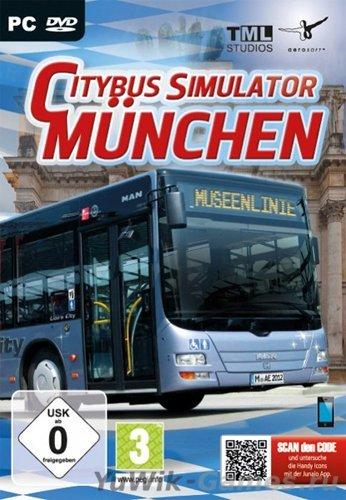 City  Bus  Simulator  2  Munich  (2012,  ENG)