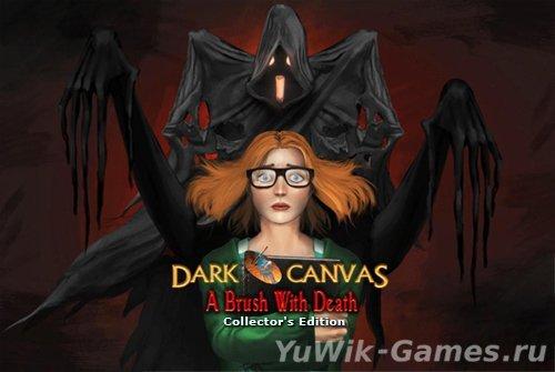 Темный  холст  художника-пророка  -  Прохождение  игры