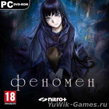 Феномен  (2013,  Rus)