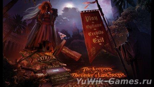 Хранители  2:  Последний  секрет  ордена  КИ  -  Прохождение  игры