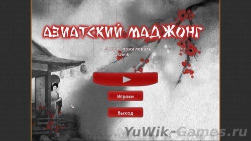���������  �������  (2013,  Rus)