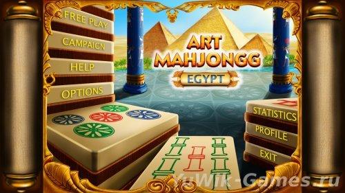 Art  Mahjongg  Egypt  (BFG)