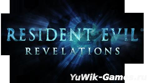 Resident  Evil  Revelations  (DEMO)
