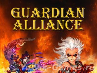 Guardian  Alliance  (2013/Eng)