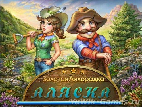 Золотая  лихорадка:  Аляска  (BigFishGames/2013/Rus)