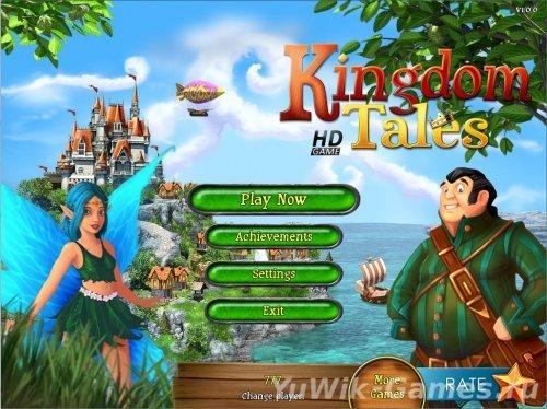 Kingdom  Tales  (BigFishGames/2013/Eng)