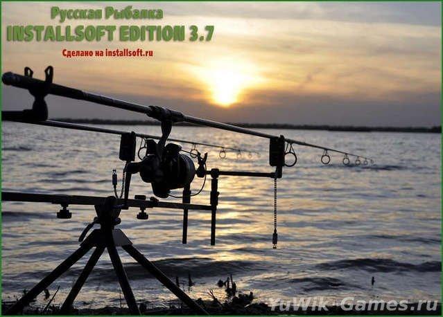 прохождение игры русская рыбалка 3.7.4