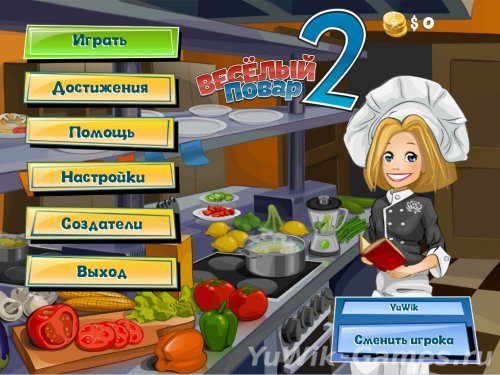 Веселый  повар  2  (BigFishGames/2013/Rus)