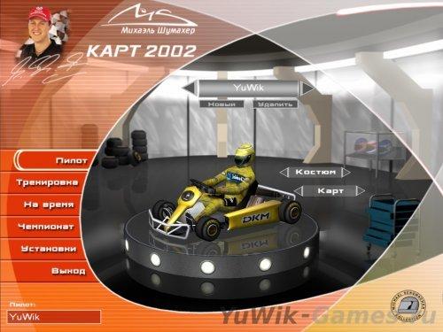 Мировые  гонки.  Михаэль  Шумахер  (JoWoodProductions/2002/Rus)