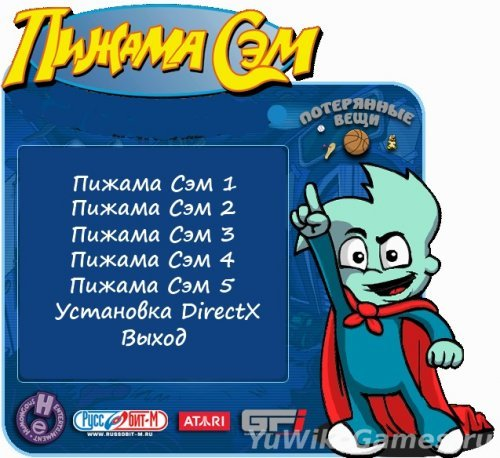 Пижама  Сэм  5  в  1  (HumongousEntertainment/2003/Rus)