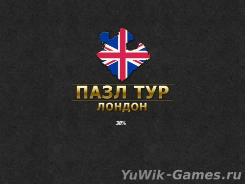 Пазл  тур.  Лондон  (Nevosoft/2013/Rus)