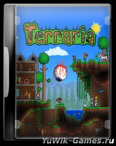 Terraria  (Re-Logic/2011/Rus/Eng)