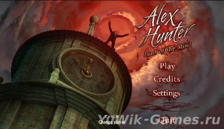 Alex  Hunter:  Lord  of  the  Mind  PE  (BigFishGames/2013/Eng)