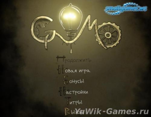 Gomo  (Fishcow  Studio/2013/Multi)