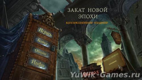 �����  �����  �����  ��  (Playrix/2013/Rus)