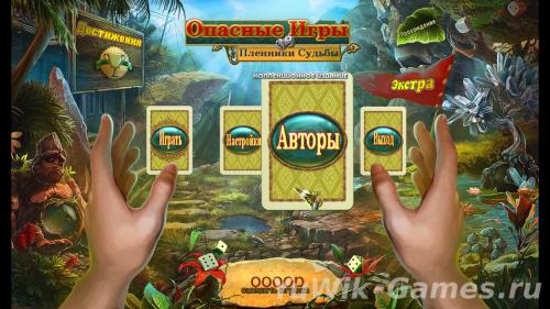 �������  ����.  ��������  ������  ��  (Big  Fish  Games/2014/Rus)
