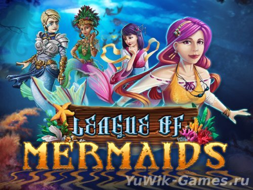 League  of  Mermaids  (Alder  Games/2014/Rus)